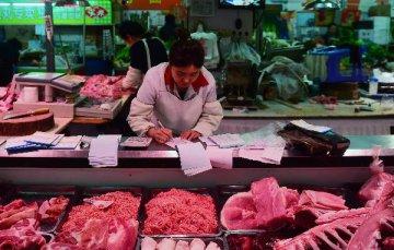 鄧海清:通脹壓力顯現 需關注豬肉價格與PPI的變化