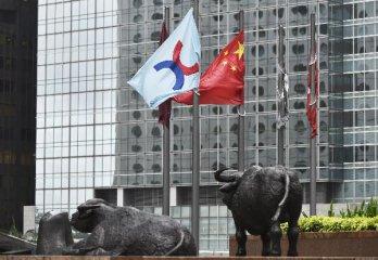 """中国股市开放打好""""香港牌"""" 引境外理性资本配置A股资产"""