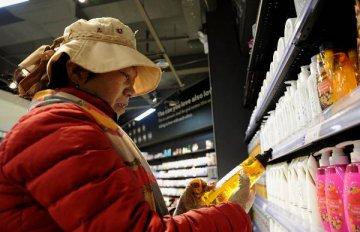 国务院要求扩大八大领域消费 引导社会资本加大投入
