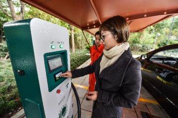 充電設施扶持政策將密集落地 財政補貼稅收支持望出臺