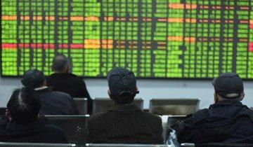 两市股指周二早盘延续跌势 创业板指低开0.12%