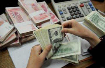 央行:11月末外汇占款环比下降3827亿元