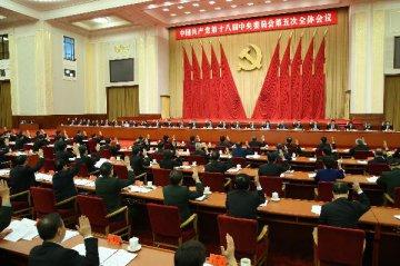 中央經濟工作會議:財政政策要更加積極有效