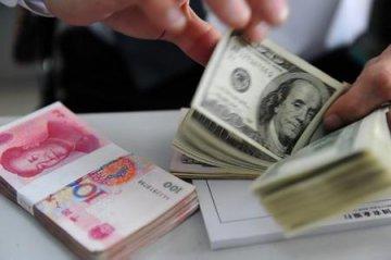 外汇局:11月银行结售汇逆差334亿美元