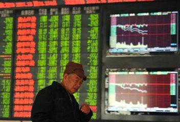 沪深两市开盘涨跌不一 创业板指微涨0.10%