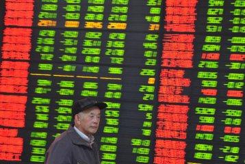 沪深两市窄幅震荡 创业板指收跌0.89%