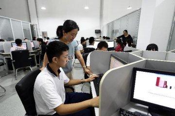 電子商務十三五規劃將發佈 確立三大發展目標