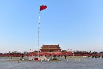 外企掘金中國經濟新機遇