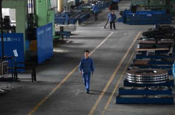 11月规模以上工业企业利润同比增长14.5% 增速加快