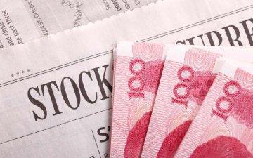 匯率政策取向:穩定預期 保持彈性