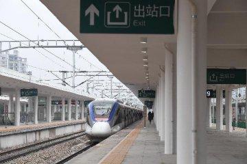 铁总或不再投资 城际铁路支线铁路项目向社会资本放开