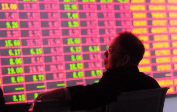 週期股強勢 滬指收漲0.44%
