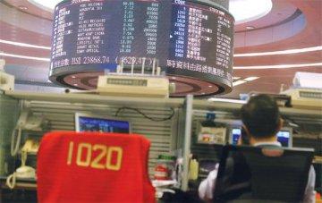 香港证监会收紧创业板上市 接连叫停两家企业IPO