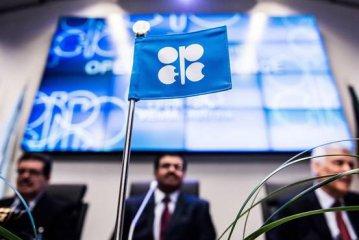 国际能源署:欧佩克减产执行率为90%