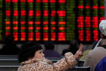 沪深股市全天窄幅震荡 有色金属板块午后拉升