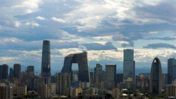 欧盟认为宏观政策支持中国经济稳健增长