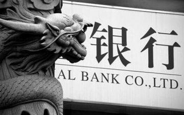 不良资产证券化试点扩至城商行 个人贷款类产品有望持续扩容