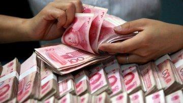 央行对22家金融结构开展MLF操作3935亿元