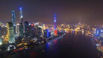 上海国资国企工作会议16日召开 混改望加快推进