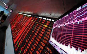 两市回落企稳震荡 沪指收跌0.16%创业板跌0.89%