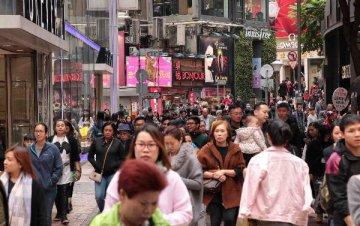 科技部:推动香港建设成为国家级科技创新中心