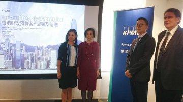 毕马威:预计香港2016/17财政盈余逾770亿港币