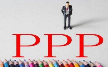 证监会:积极推动PPP项目资产证券化发展