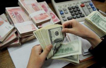 1月外汇占款减少2087.66亿 连续十五个月下降