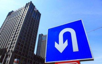 北京地区多家银行上调房贷利率