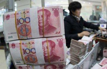 外汇局:1月银行结售汇逆差1321亿元人民币