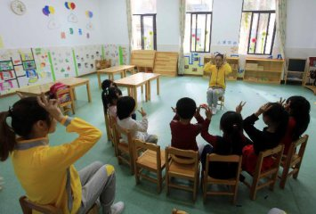三部委实施教育现代化推进工程 推行PPP模式