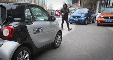 共享汽车亮相十余个大中城市 汽车制造商争相布局