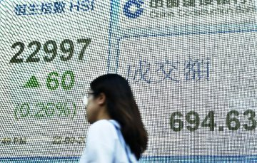 港股成交跌破800億響起調整警號