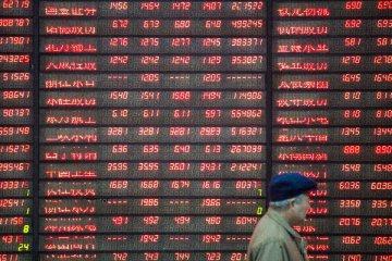沪指窄幅震荡收涨0.24% 京津冀概念持续活跃