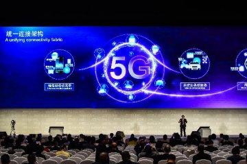 通信巨頭:5G望給全球創造12.3萬億經濟產出