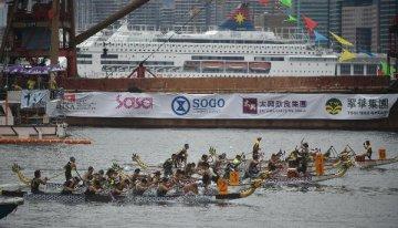 香港特區政府擬多管齊下扶持旅遊業發展