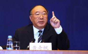 全國人大常委會新任命黃奇帆等6位全國人大專委會副主任委員