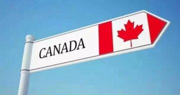 中國—加拿大自貿區聯合可研暨探索性討論舉行