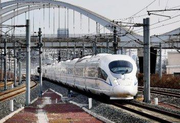 """交通部:预计""""十三五""""新增铁路营业里程约3万公里"""