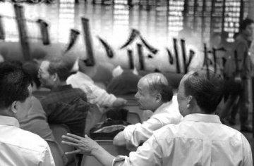 中小创业绩快报披露结束 苏宁云商去年营收1487亿居首