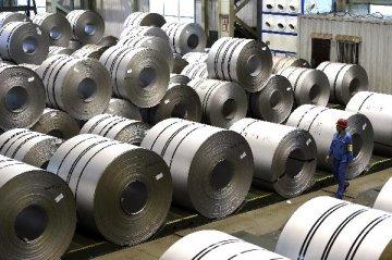 穆迪:2017年去产能目标对钢铁企业有正面信用影响