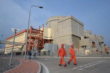 中國最大核電專案具備商運條件 為2017年首台