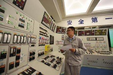 """國務院批復核安全""""十三五""""規劃及2025遠景目標"""