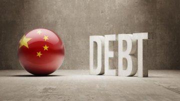财政部副部长刘伟:2017年财政赤字率维持3% 未来仍有发债空间
