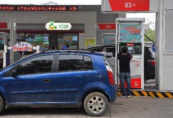 发改委:汽、柴油价格每吨分别降低230元和220元