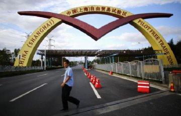 上海自貿區改革升級 支持上交所在自貿區設立國際金融資產交易平臺