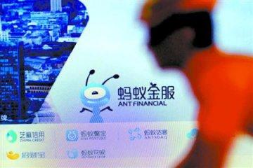 蚂蚁金服启动30亿美元到期一次性偿还贷款