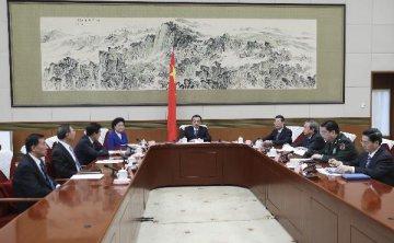 国务院常务会议部署落实2017年经济体制改革重点任务