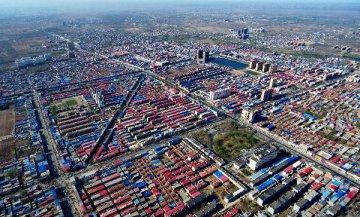 從雄安新區設立看中國開放向縱深發展