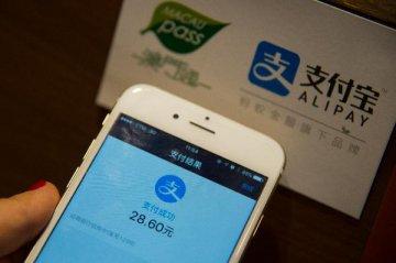 去年第四季度中國協力廠商支付規模達6.1萬億